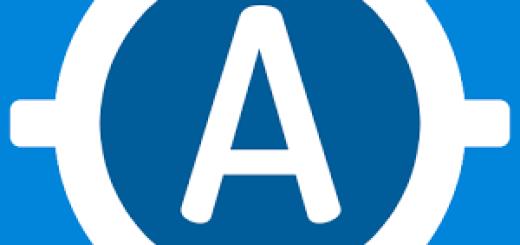 Ampere v1.40